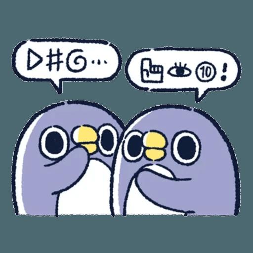 胖企鵝 3 - Sticker 8