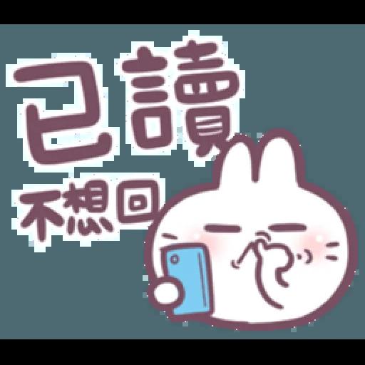 不死兔兔表情 - Sticker 5