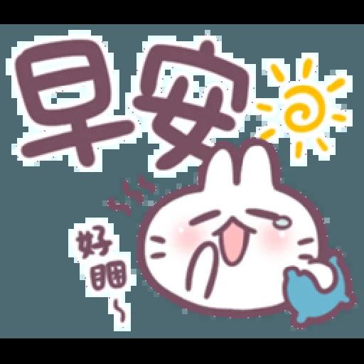 不死兔兔表情 - Sticker 14