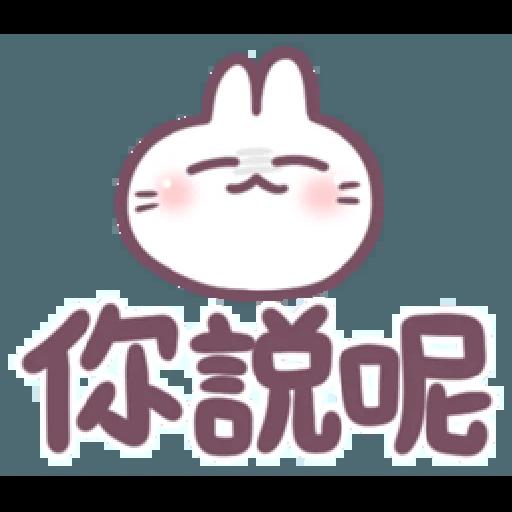 不死兔兔表情 - Sticker 23
