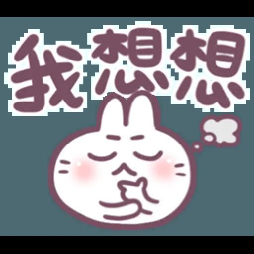 不死兔兔表情 - Sticker 26