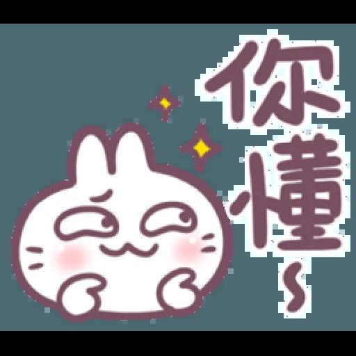 不死兔兔表情 - Sticker 6