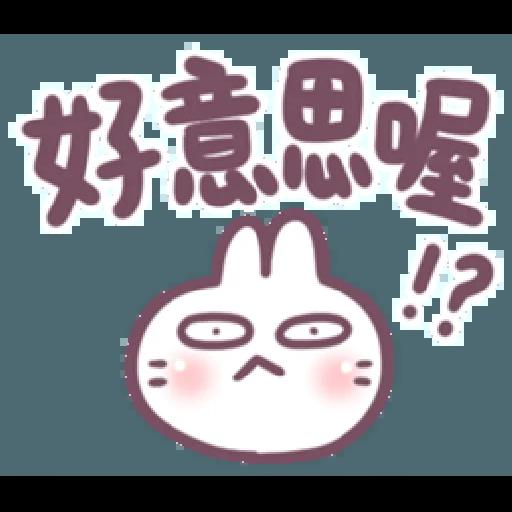 不死兔兔表情 - Sticker 18