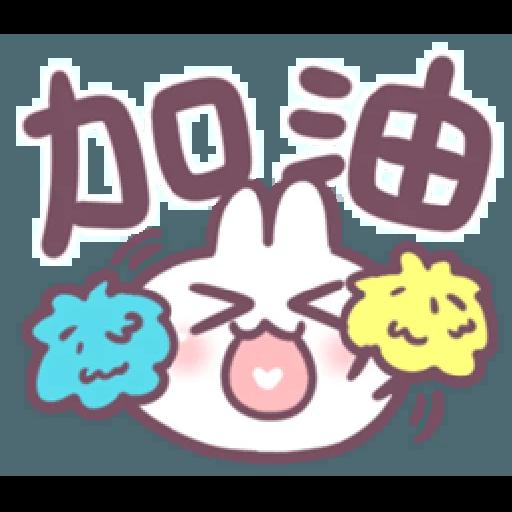 不死兔兔表情 - Sticker 17