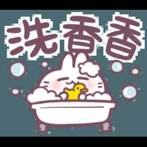 不死兔兔表情 - Sticker 16