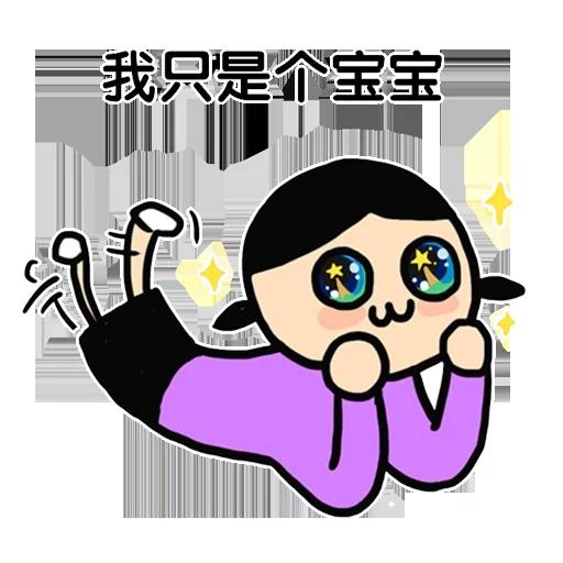 Cheena - Sticker 9