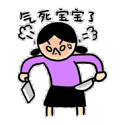 Cheena - Sticker 15
