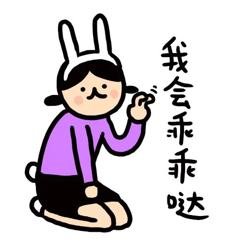 Cheena - Sticker 3