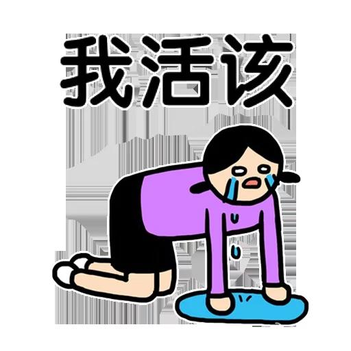 Cheena - Sticker 11