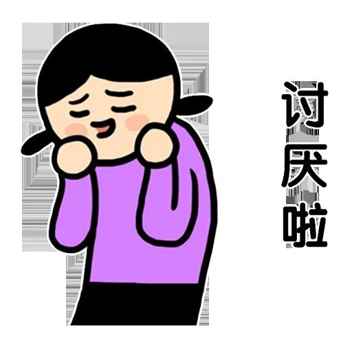 Cheena - Sticker 8