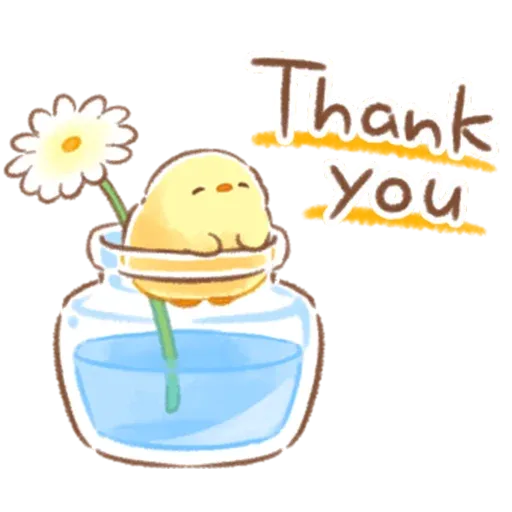 Soft and Cute Chick 3 - Sticker 24