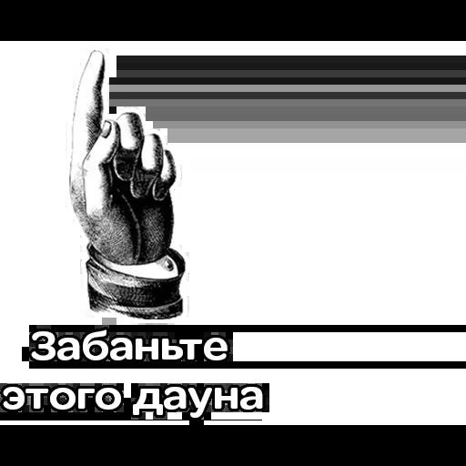 Vtosters22 - Sticker 4
