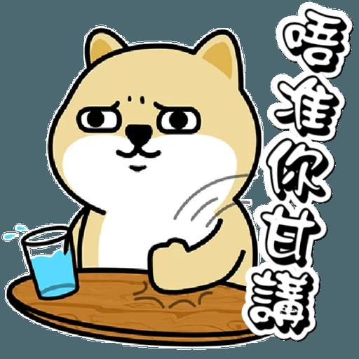 中國香港肥柴仔@LOVE - Sticker 22