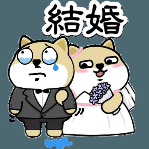 中國香港肥柴仔@LOVE - Sticker 28