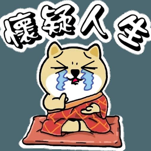 中國香港肥柴仔@LOVE - Sticker 24