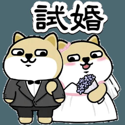 中國香港肥柴仔@LOVE - Sticker 26