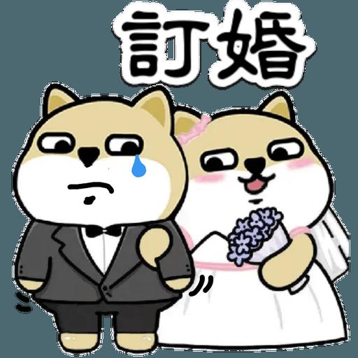 中國香港肥柴仔@LOVE - Sticker 27