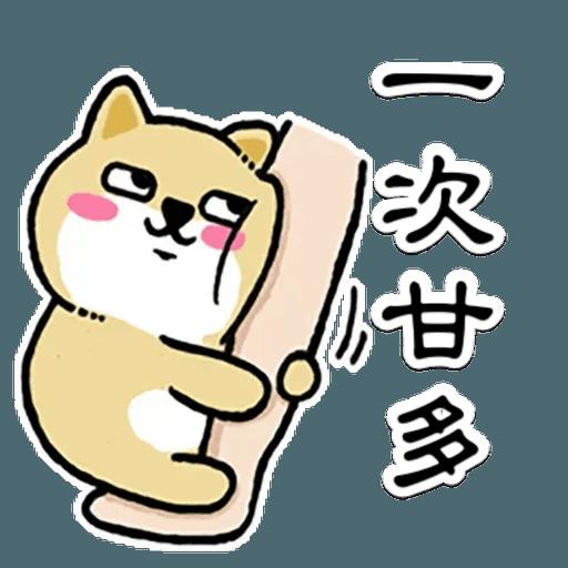 中國香港肥柴仔@LOVE - Sticker 8