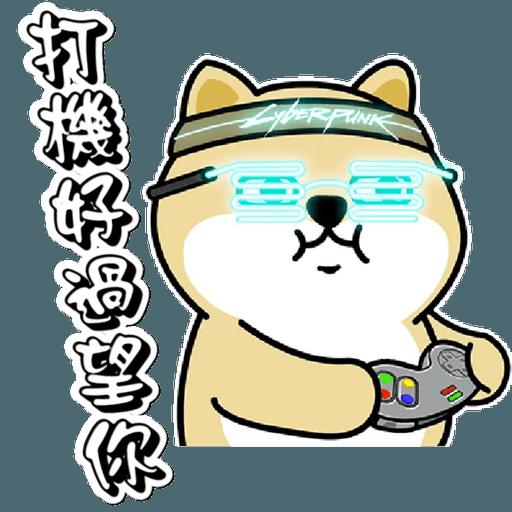中國香港肥柴仔@LOVE - Sticker 15