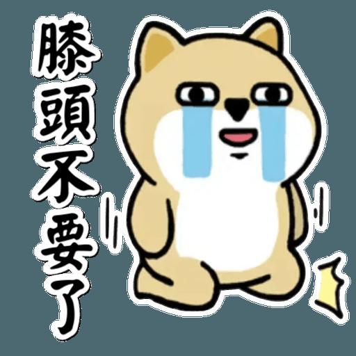 中國香港肥柴仔@LOVE - Sticker 23