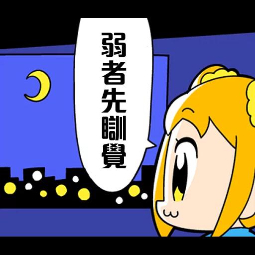 Sticker - Sticker 7
