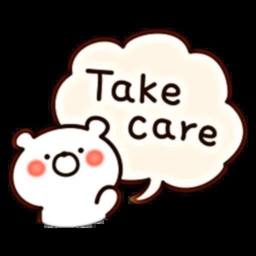 Bear Speech - Sticker 5