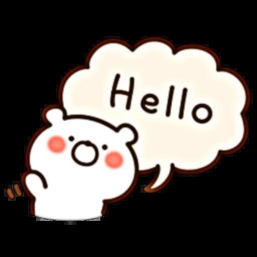 Bear Speech - Sticker 1