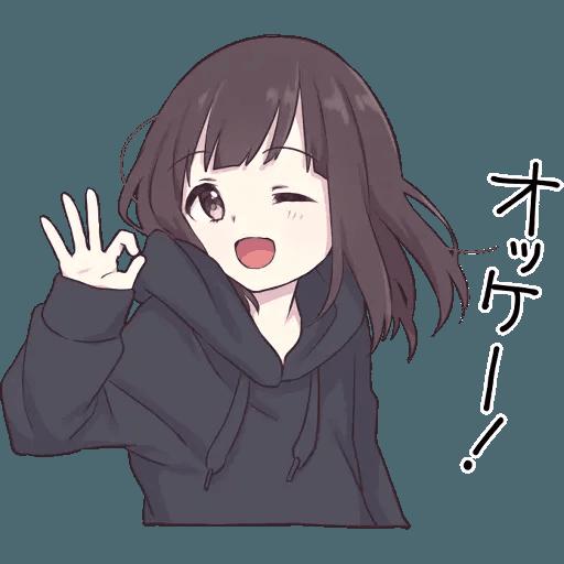Girl - Sticker 1