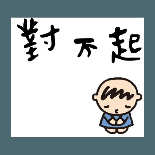 bigmouth - Sticker 6