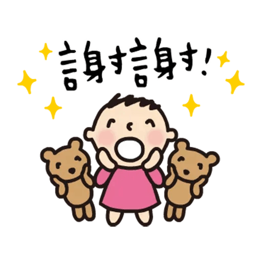 bigmouth - Sticker 1