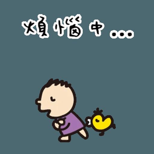 bigmouth - Sticker 17
