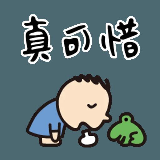 bigmouth - Sticker 9