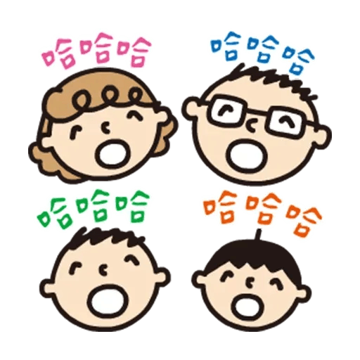 bigmouth - Sticker 11