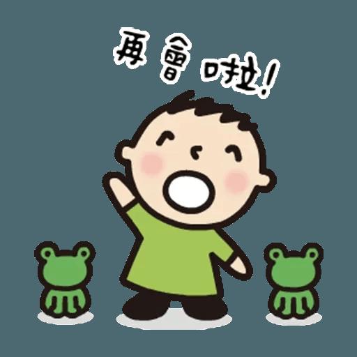 bigmouth - Sticker 21