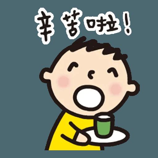 bigmouth - Sticker 13