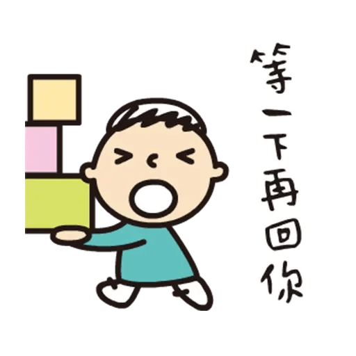 bigmouth - Sticker 15