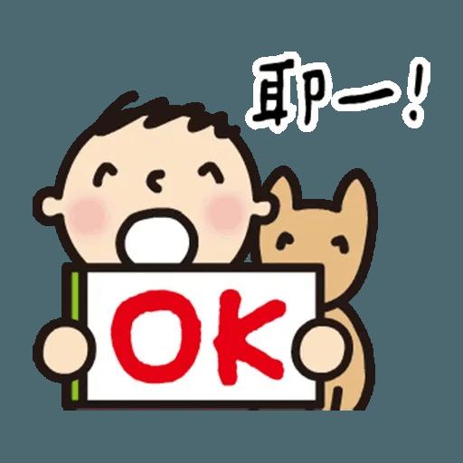 bigmouth - Sticker 2