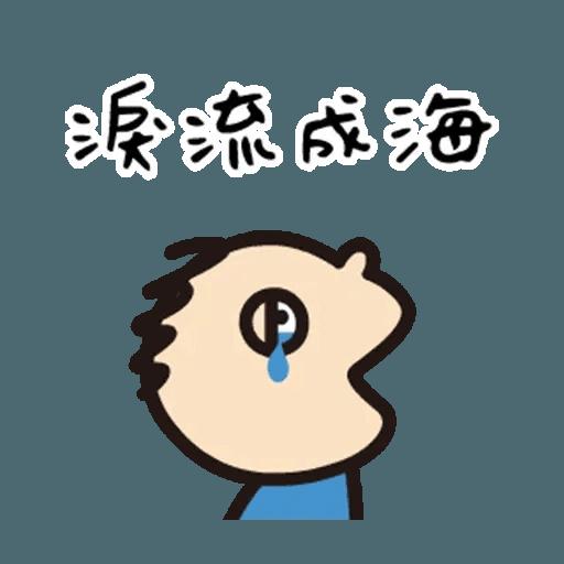 bigmouth - Sticker 12