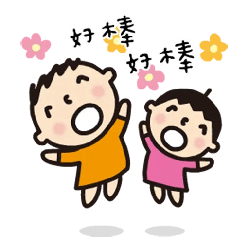 bigmouth - Sticker 8