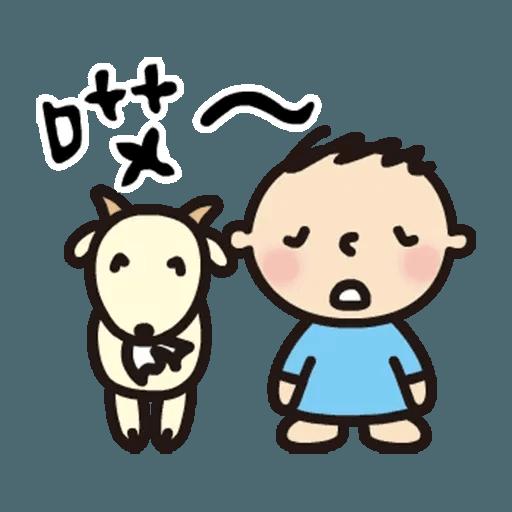 bigmouth - Sticker 3