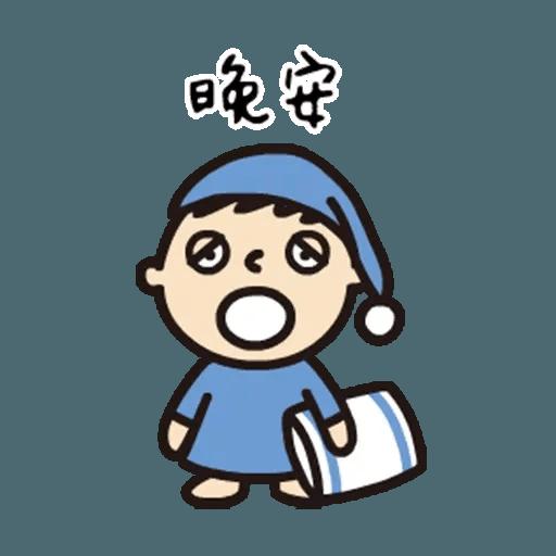 bigmouth - Sticker 22