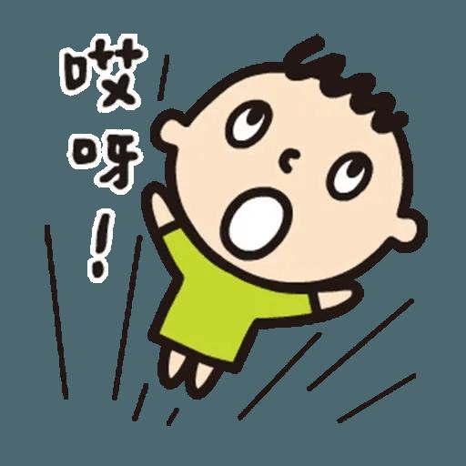 bigmouth - Sticker 14