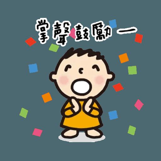 bigmouth - Sticker 4