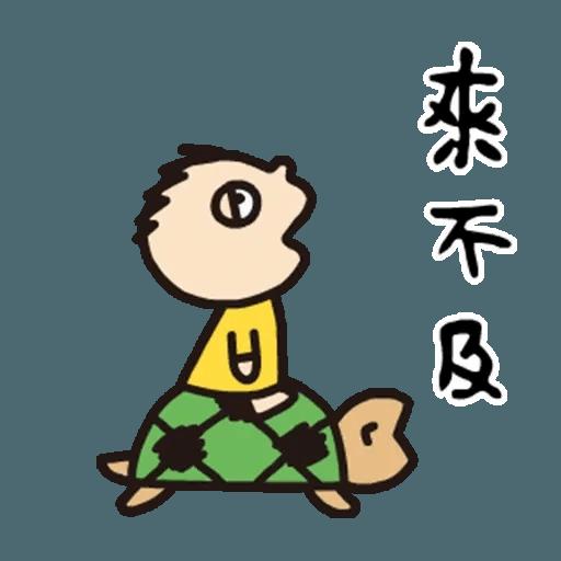 bigmouth - Sticker 18
