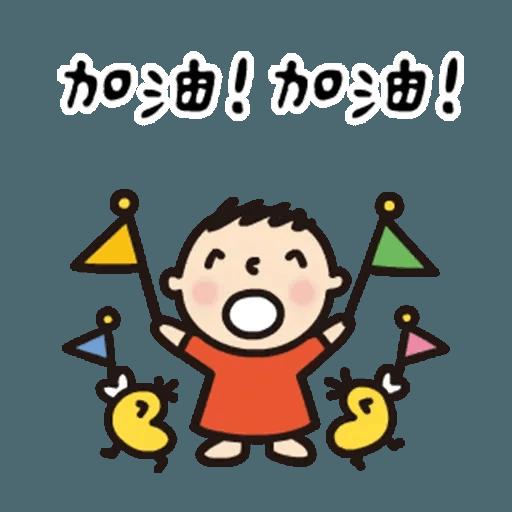 bigmouth - Sticker 10