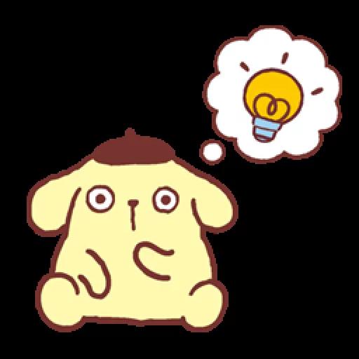 Pompompurin/1 - Sticker 9
