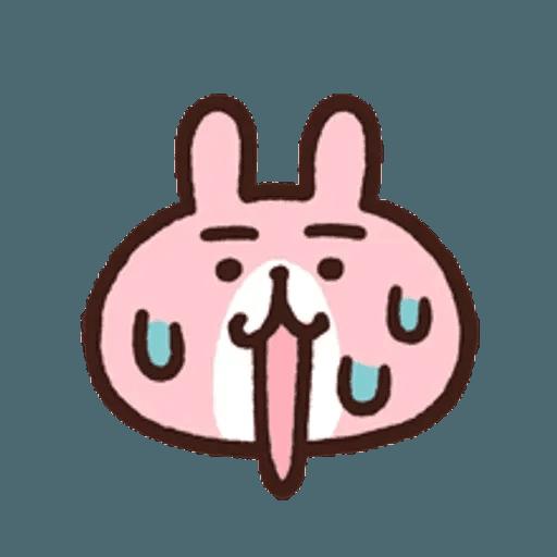 Kanahei 09 - Sticker 9