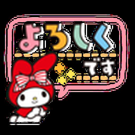 melody - Sticker 14
