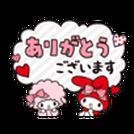 melody - Sticker 9