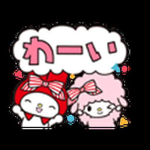 melody - Sticker 12